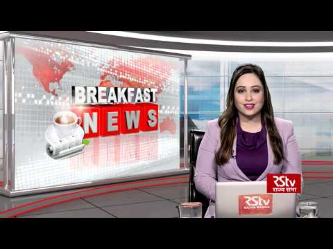English News Bulletin – January 20, 2020 (9:30 am)