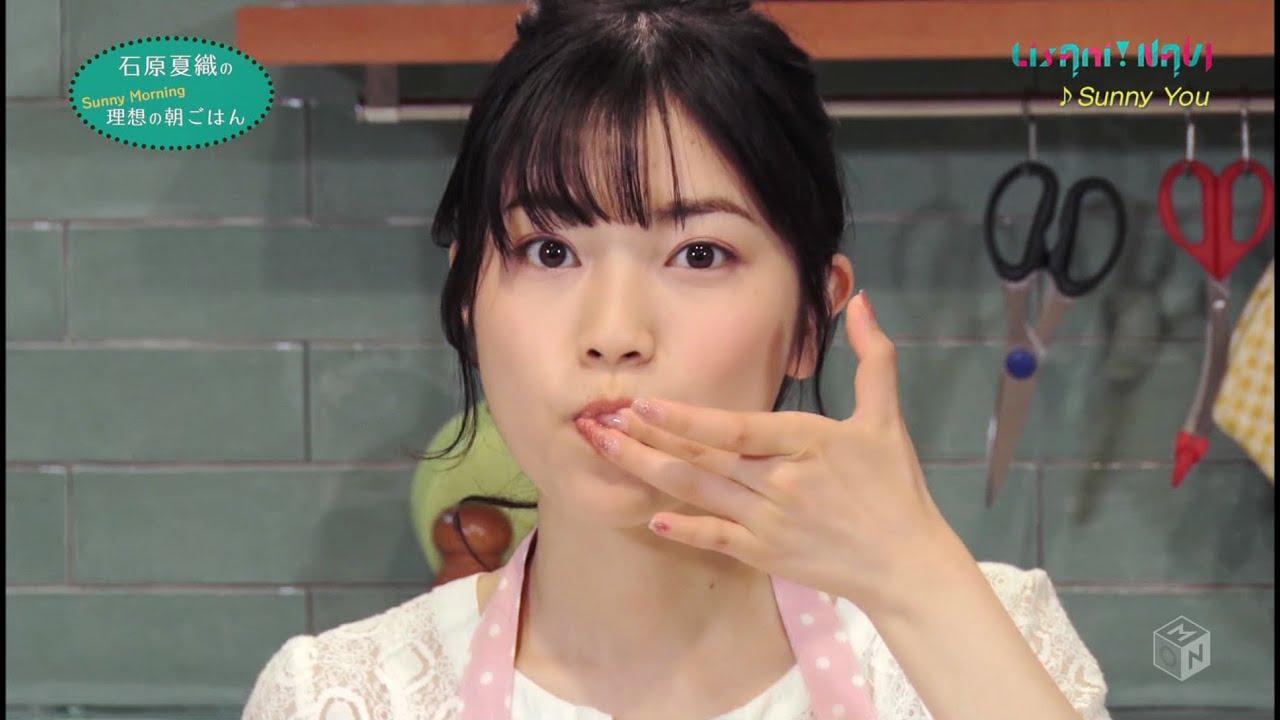 石原夏織の理想の朝ごはん - YouTube