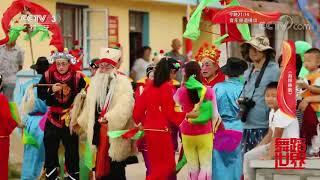 [舞蹈世界]《海阳秧歌》 表演:鞠进东 等| CCTV综艺 - YouTube