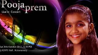 Poojaprem Live @ 101.3 Gold FM , Dubai