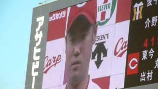 大竹投手が今季初勝利。東出のタイムリーの1点で競勝ちました。 ライト...