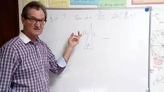 Тригонометрия задания В-9 за 30 секунд
