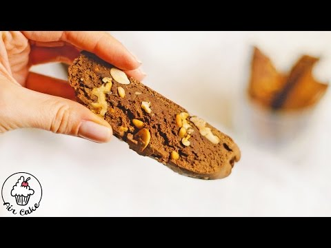 Печенье БИСКОТТИ | Как сделать Итальянские сухарики