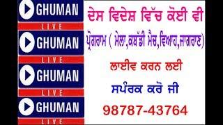 LIVE SALANA BHANDARA   22.H  (RAJSATHAN)