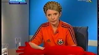 Юлия Тимошенко русский язык в семье