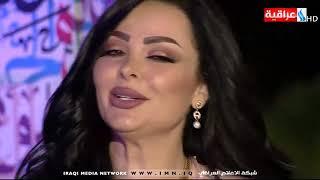 رمضان عراقي - حلقة 17 - ديانا كرزون - انساني ما بنساك
