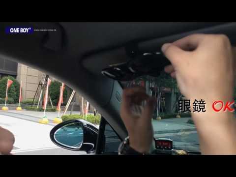 27132-【車用】多功能眼鏡卡片專用夾