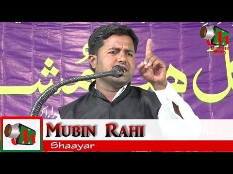 Mubin Rahi, Adawad Mushaira 15/4/2017, BAZM E FAROG E URDU ADAB, Mushaira Media