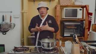 SG50 Deliciously Singaporean: Teochew Bak Ku Teh