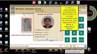 This video demonstrate you about how-to mark attendance with mantra iris scanner mis100v2 in nic aadhaar system. is the soluti...