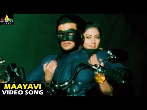 Mask Songs | Maayavi Video Song | Jiiva, Pooja Hegde | Sri Balaji Video