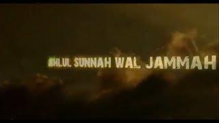 Der Jihad von Shaykh Muhammad Amaan al Jaami` gegen die Qutubiyyin und den Sururiyyin