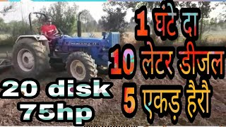 New Holland 5630 4wd vs 20 disk