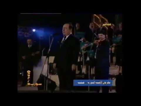 مؤسس الطرب صباح فخري اعلان حفلة قلعة حلب عام 2002 كاملة