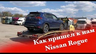 Получили Nissan Rogue из США, в полной комплектации. Вся правда!