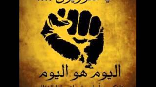 اغنية بصوت الساروت جنة جنة سوريا يا وطننا .wmv