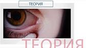 Альфа-новости 02.02.2016 - YouTube