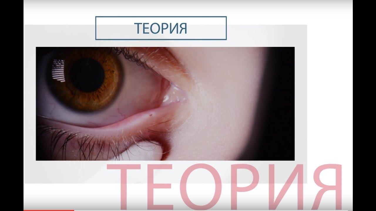 Удаление катаракты. Зрение после операции по удалению катаракты .