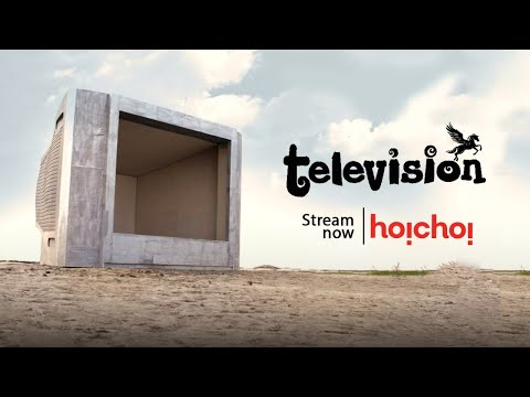 Television (টেলিভিশন) | Mostafa Sarwar Farooki | Tisha, Chanchal, Mosharraf | Stream Now | hoichoi