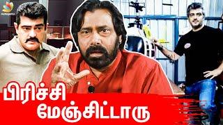 Mass Ajithism Explained! | Cinematographer RD Rajasekar Interview about Valimai Thala Ajith | Thambi