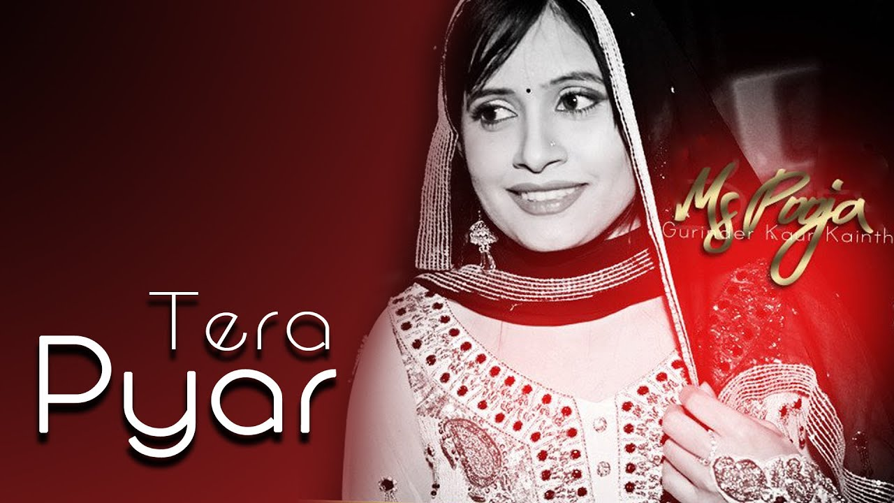 New Punjabi Songs | MISS POOJA | Tera Pyar | feat S Shonki | Punjabi Most  Sad Song -2016
