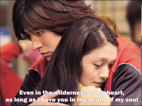 MARS OST - Rang Wo Ai Ni (English Lyrics)