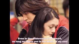 MARS OST - Rang Wo Ai Ni (English Lyrics)