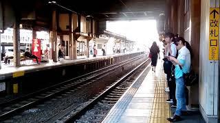 名鉄1703F+3163F 特急豊橋174レ国府駅到着