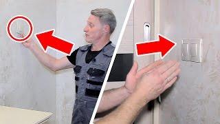 Как за 5 минут перенести выключатели, не повредив стены.(, 2017-03-31T16:30:00.000Z)