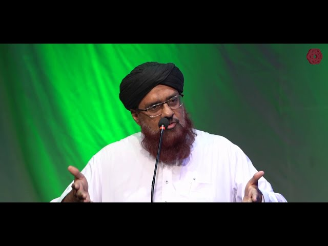Mufti Rizwan Naqshbandi | Mohsin-e-Insaniyat Conference-2020 | #ACPKHI