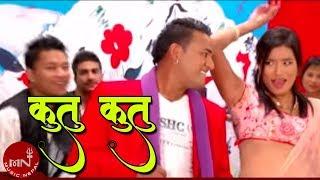 New Nepali Song   Kutu Kutu - Indira Gole Gurung & Yogesh Lama