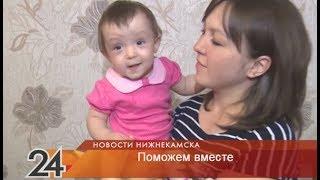 РусФонд: Дина Габитова