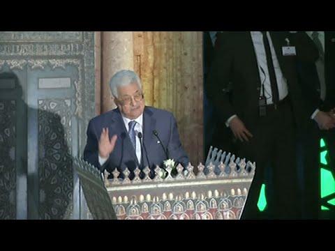 محمود عباس: القدس هي لكل المسلمين والمسيحيين.. لاتتركونا وحدنا  - نشر قبل 1 ساعة