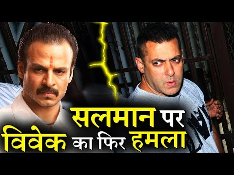 Vivek Oberoi Attacked on Salman Khan Again