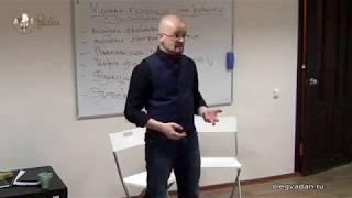 Гипноз обучение. Олег Вадан. Гипноз и промывание мозгов. Гипноз в спецслужбах.