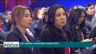 АЭФ 2018: Эл аралык каржы борборунун ишмердүүлүгү жөнүндө