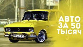Как заработать 50000 руб за 7 дней и выиграть новый Macbook AIR - День #4. Егор Щербина