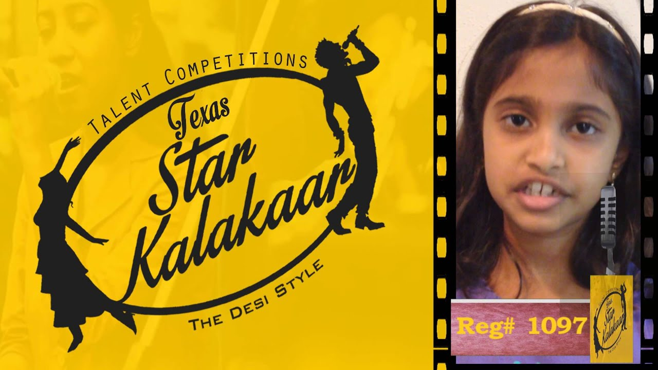 Texas Star Kalakaar 2016 - Registration No #1097