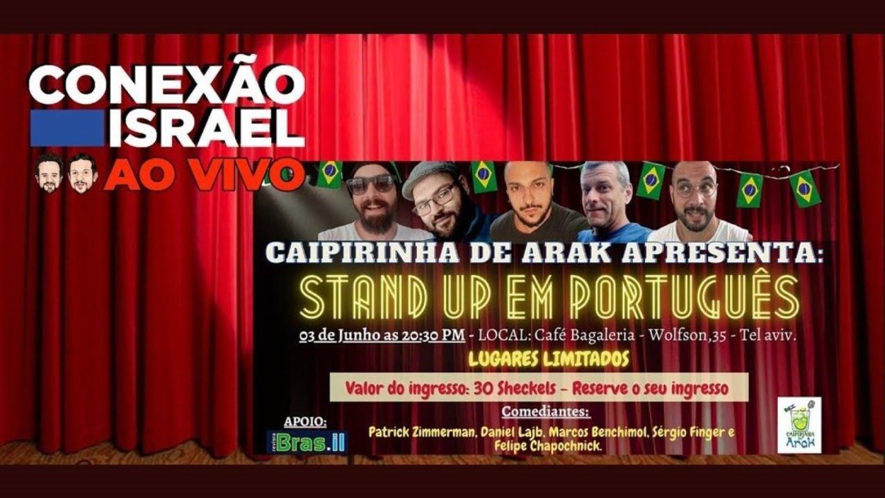 Em Live Stand