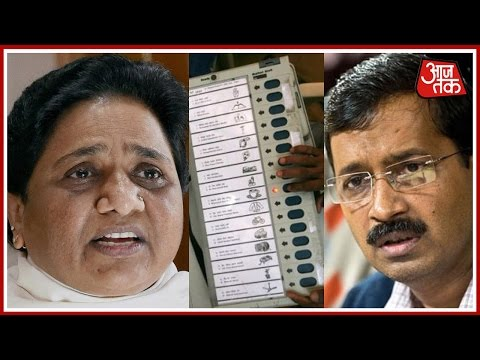 Shatak Aaj Tak:  EVM Issue Mayawati To Move Court, Kejriwal Cries Conspiracy