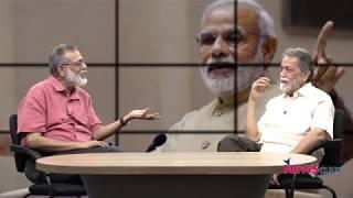 4 Years of the Modi Govt: Economy in Shambles - Prabhat Patnaik