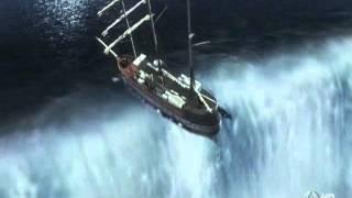 El barco Водопад