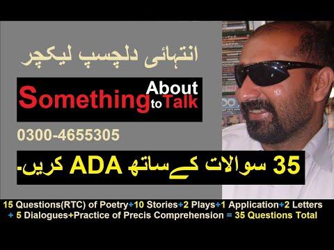 Something to Talk about Phillpotts Play BA English Urdu PU UOS IUB GCU AJKU Lecturer MK Bhutta