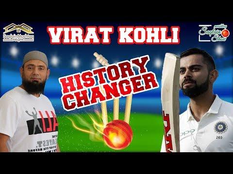 virat-kohli-double-century-|-ind-vs-sa-2nd-test-|-guru-of-cricket-|-saqlain-mushtaq-show