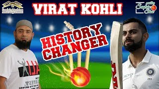 Virat Kohli double century | Ind vs SA 2nd test | Guru of Cricket | Saqlain Mushtaq Show