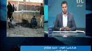 خبير أمني: لا يمكن التحكم في العمليات الإرهابية بشكل كامل   المصري اليوم