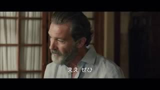『ライフ・イットセルフ 未来に続く物語』本編