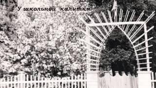 Нагорск - фото на память