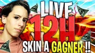 🔴 LIVE FORTNITE 12H PARTS PERSO, GAME ABOS, SKIN A WINNER! Ft/ Roman