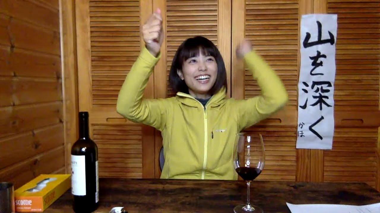 【登山女子のライブ配信】週の最後の日を楽しく終えて、月曜を迎えたい!